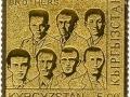 022-kirghizstan-francobollo-fratelli-cervi