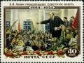 032-proclamazione-potere-sovietico