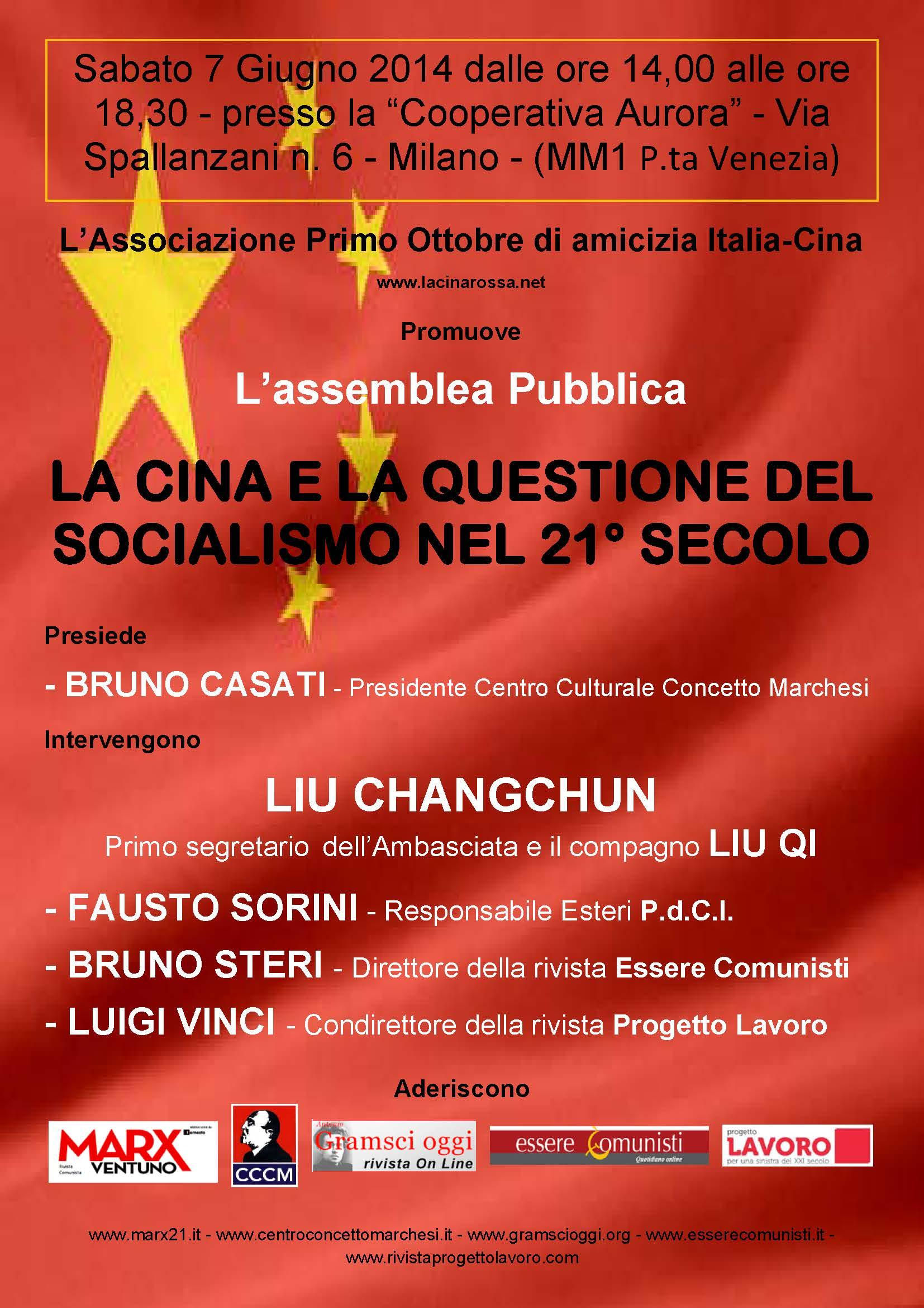 Locandina Iniziativa Cina[3]